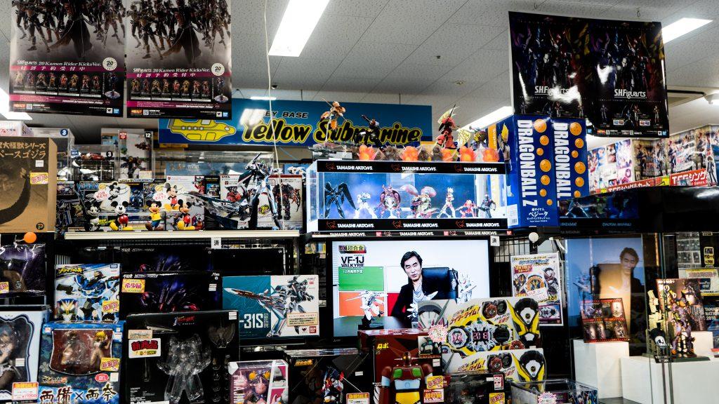 Yellow Submarine Akihabara Radio Kaikan store