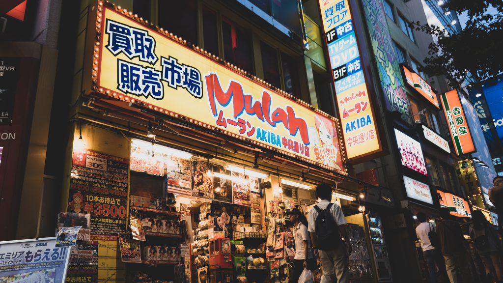Mulan In Akihabara
