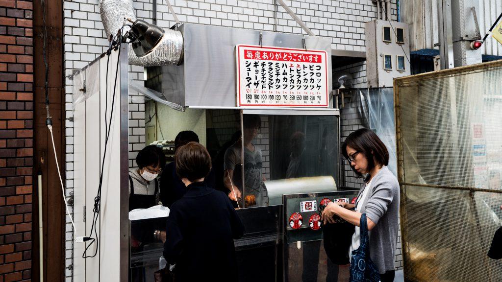Nakamuraya In Osaka