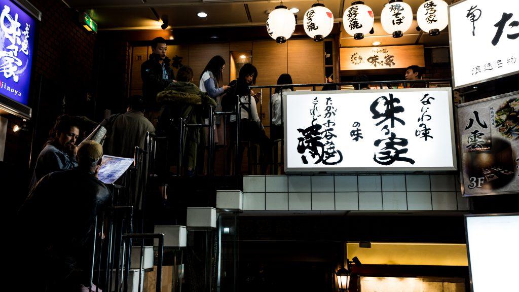 Ajinoya Okonomiyaki In Osaka