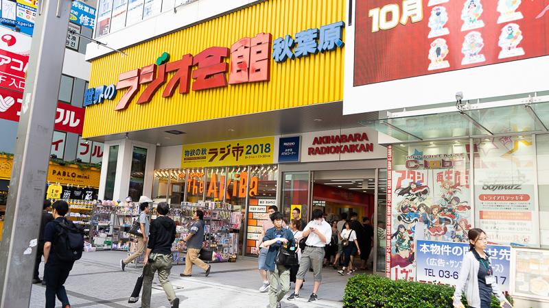 Radio Kaikan In Akihabara