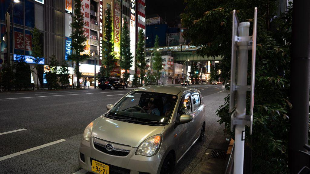 Akihabara SAO In Real Life