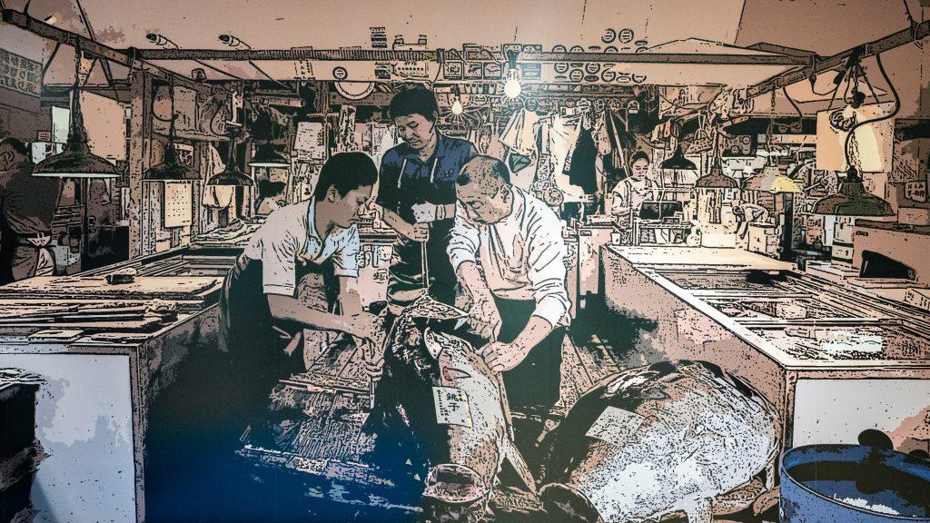 Toyosu Fish Market Image