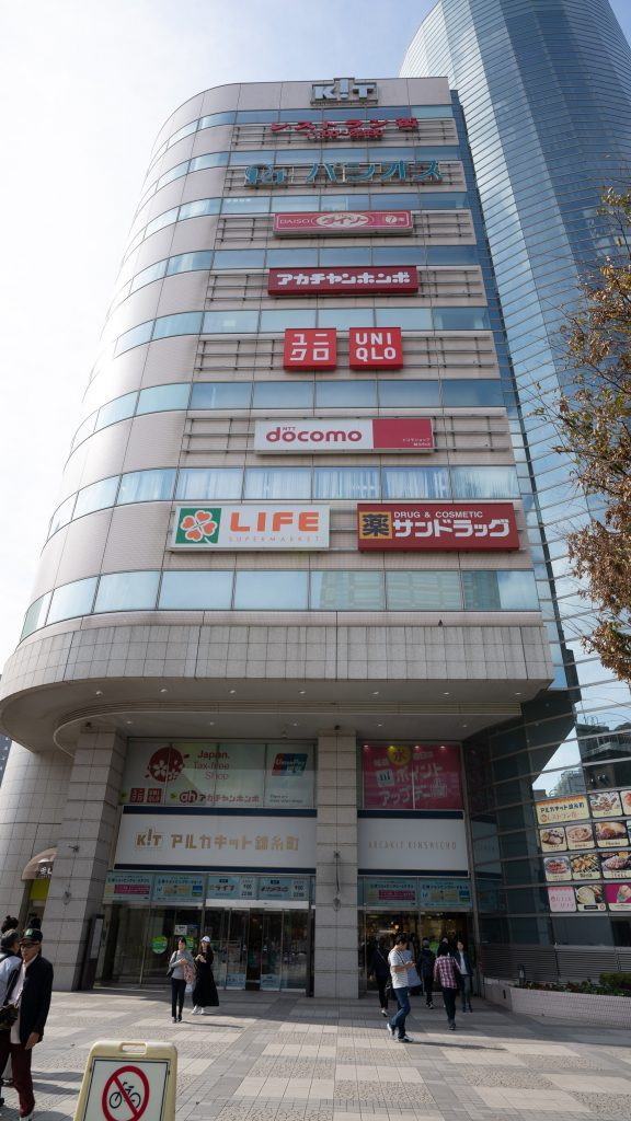 The Biggest Daiso In Tokyo