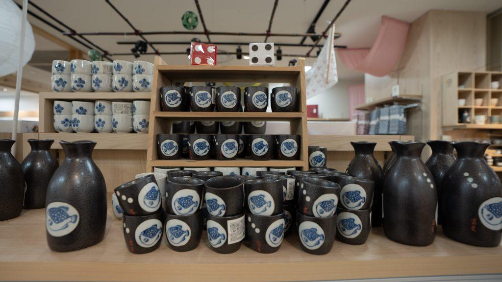 Sake Cups At Daiso