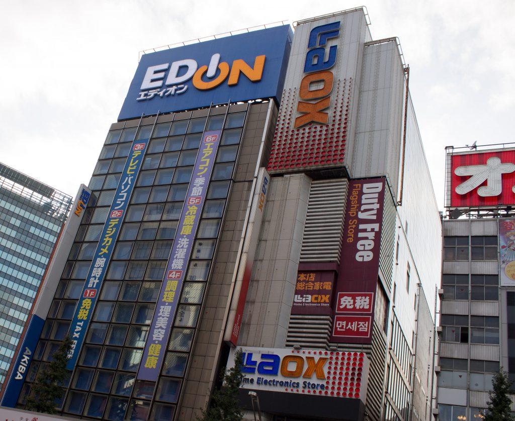 Laox entrance in Akihabara