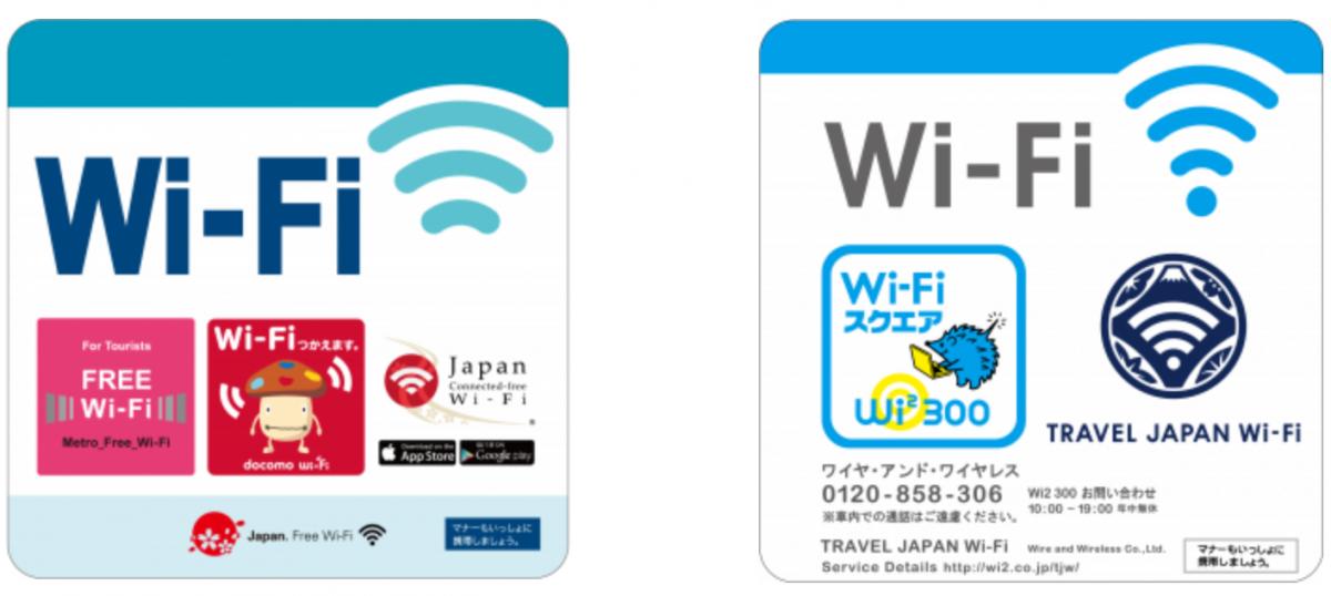 Tokyo Metro wifi