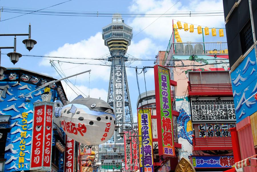Osaka Tenshukaku