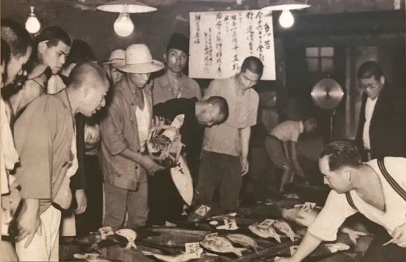 History of Toyosu Fish Market