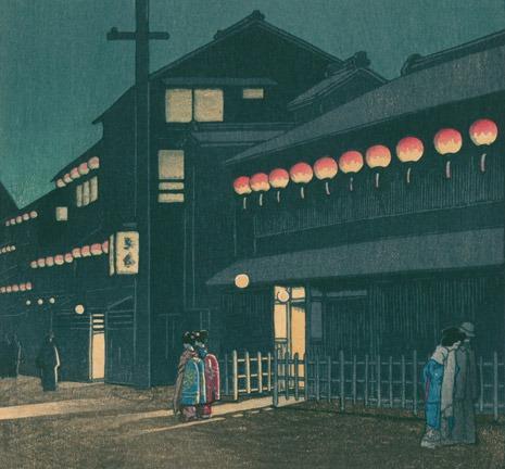 Old Osaka City