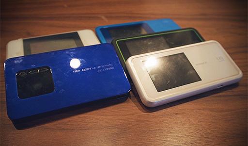 Pocket Wifi In Japan
