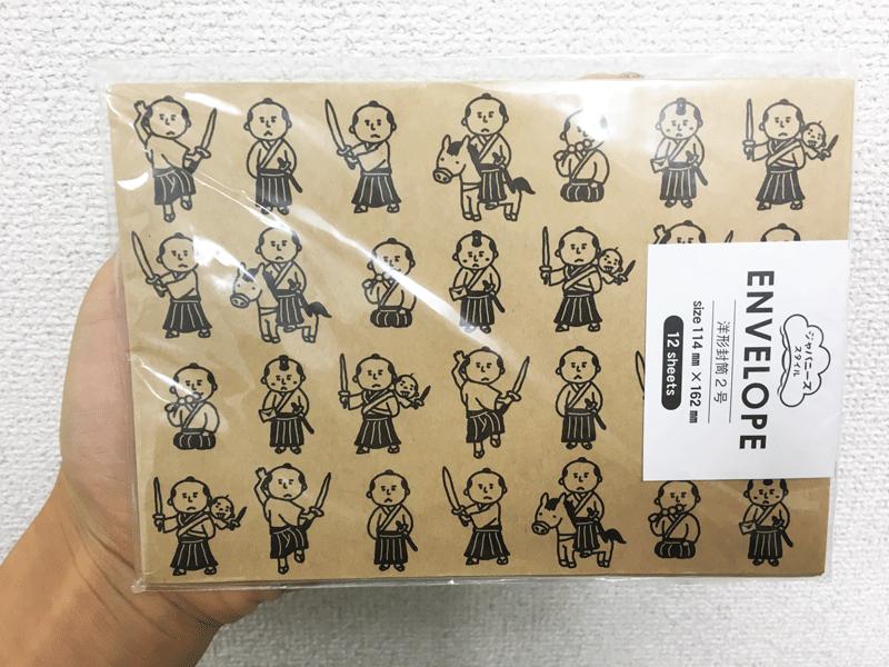 Samurai Envelope At Serio