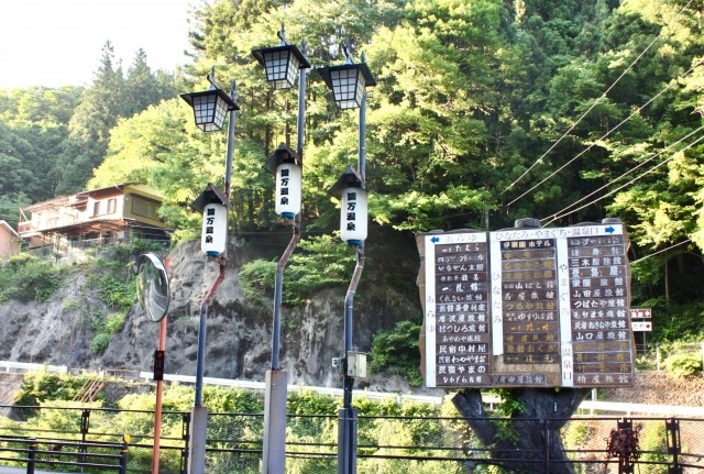 Shiman Onsen