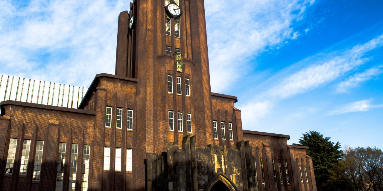 Dying to Study Abroad in Japan? Find Out the Best Option For You