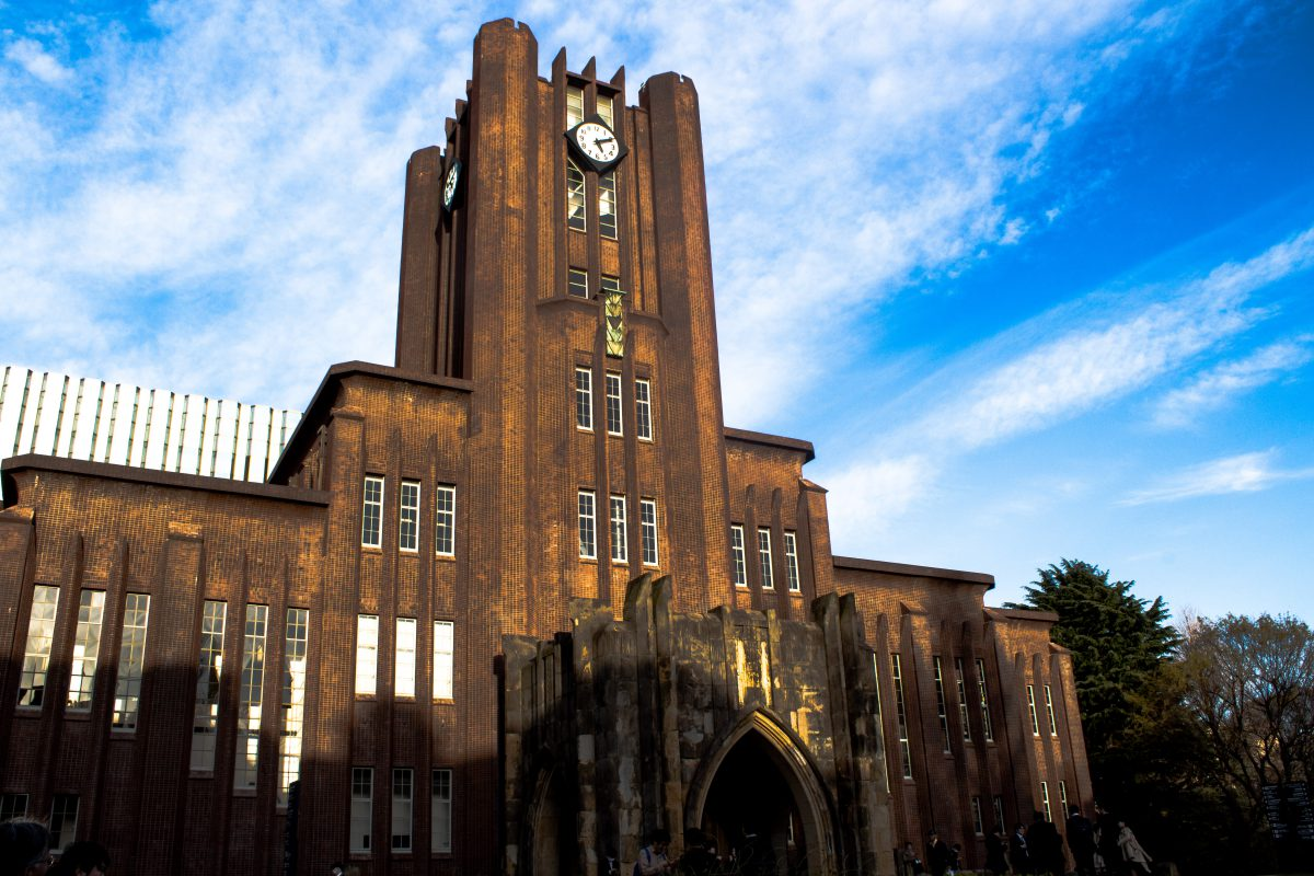 University of Tokyo Yasuda Hall