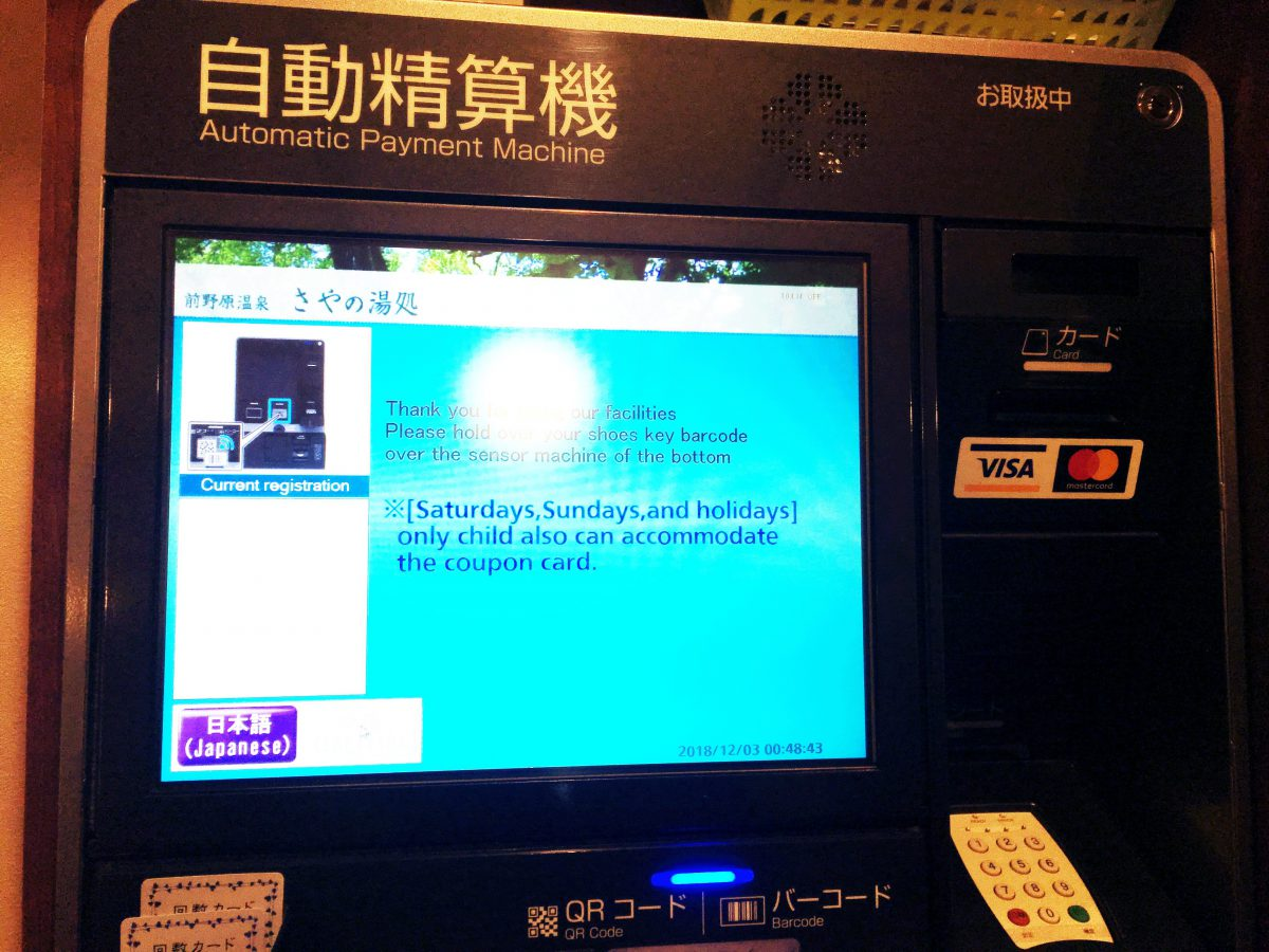 Automatic Payment Machine In Onsen