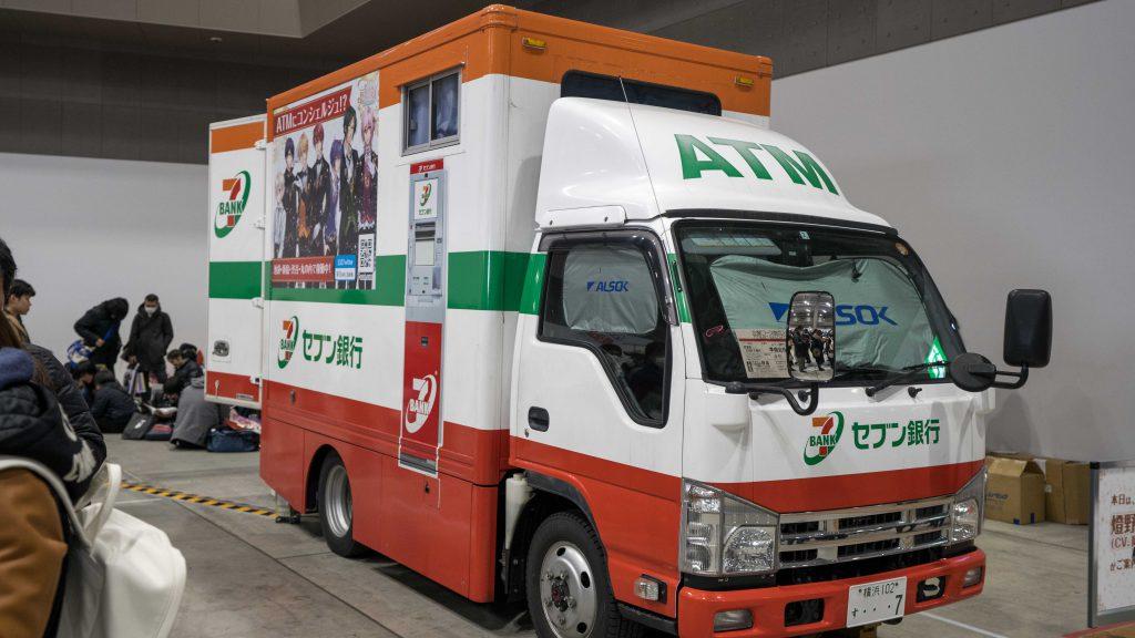 7-Bank ATM truck