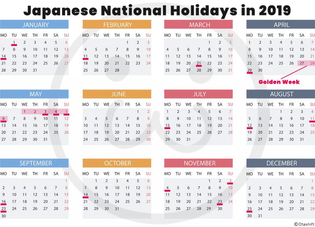 Public Holiday 2019