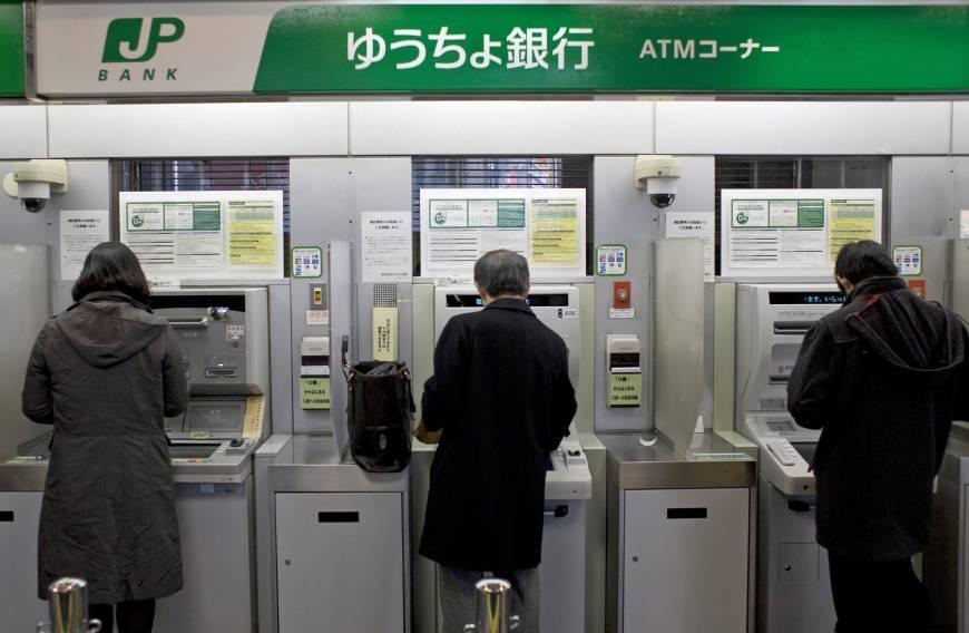 Yucho Bank
