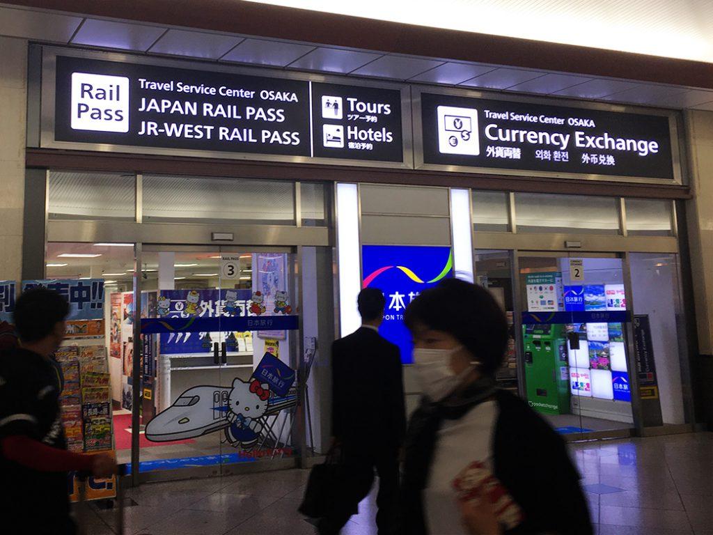 Japan Rail Pass Office