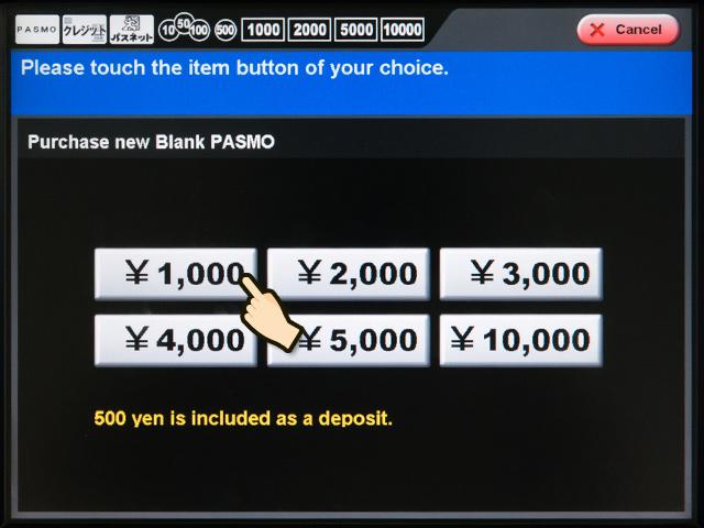 Buying Pasmo