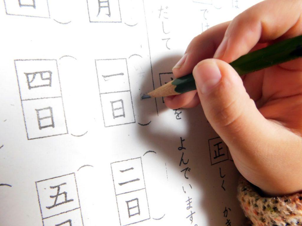 Studying Kanji For JLPT