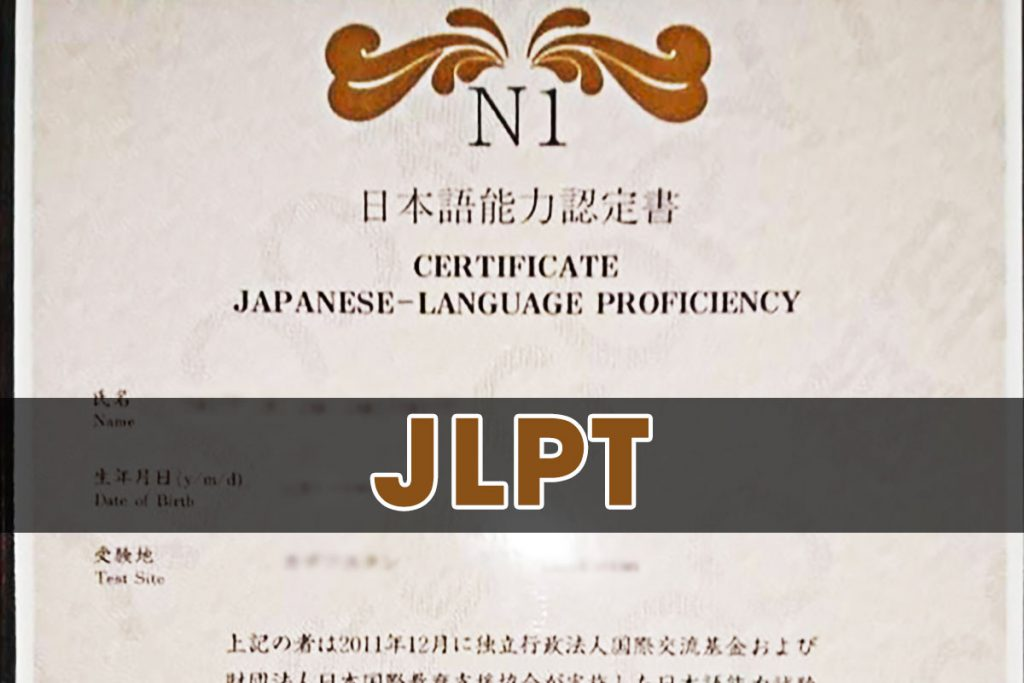 All About JLPT