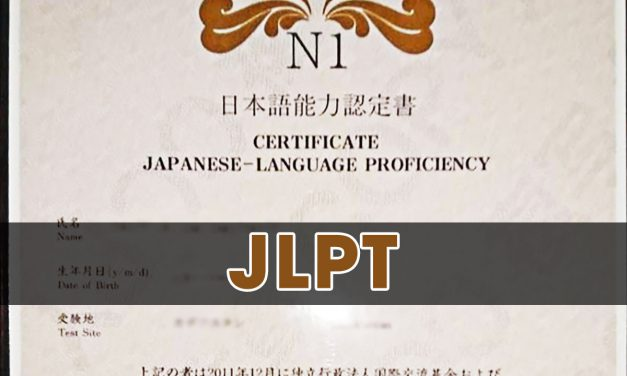 Succeed Or Fail? This Is How I Passed JLPT N1 Exam