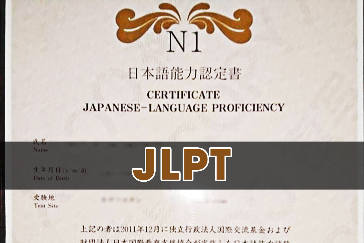Succeed or Fail? This Is How I Passed JLPT N1 Exam - Otashift
