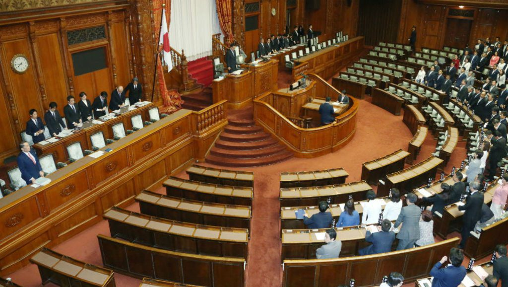 Japanese parlement in session