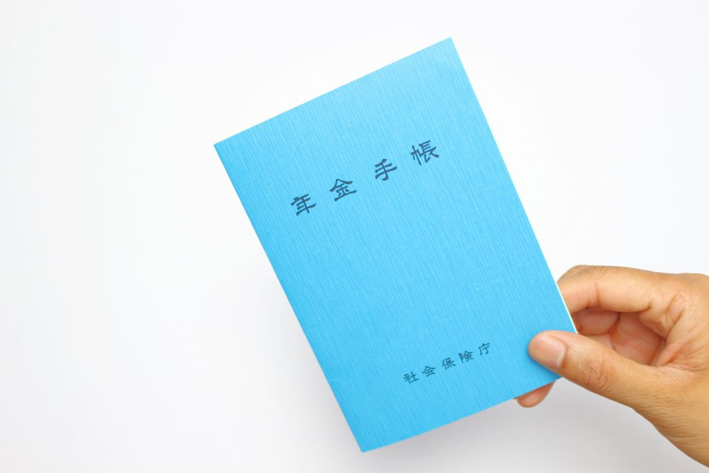 Japanese pension system