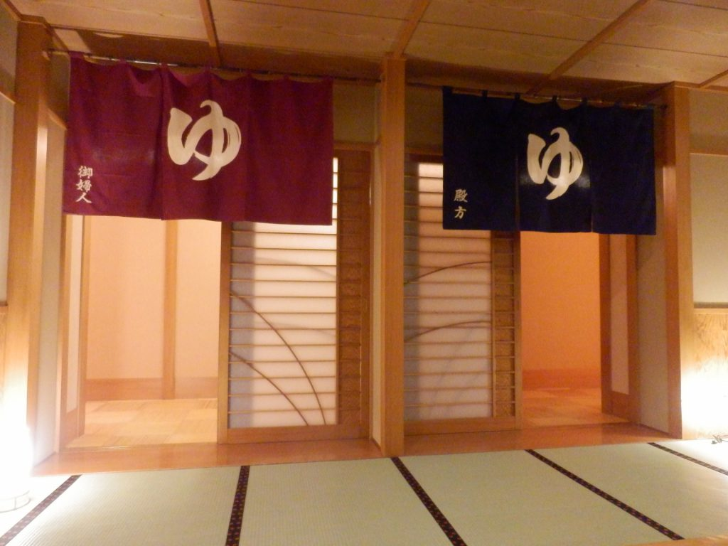 Yu = Onsen