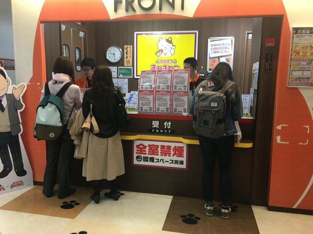 karaoke storefront