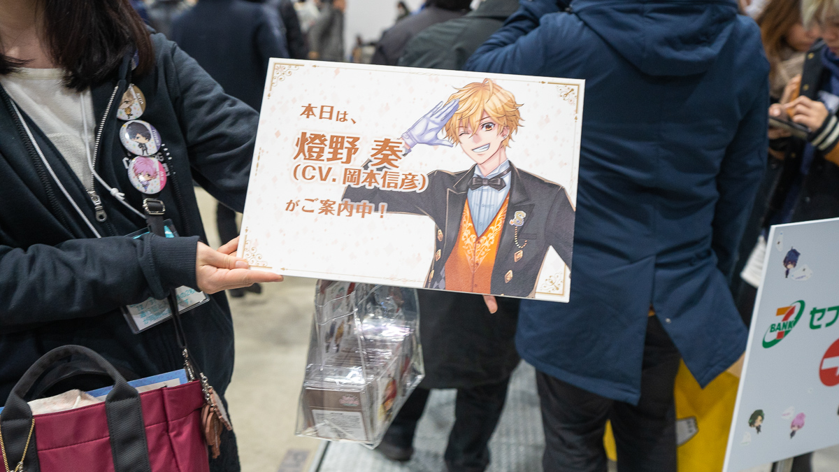 7 eleven atm at comiket