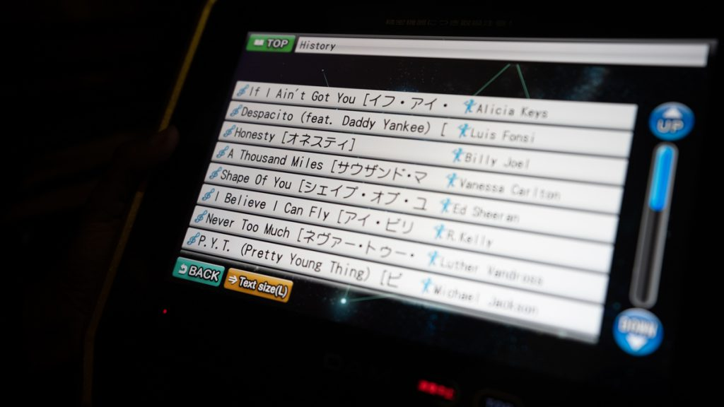 popular songs in Japanese Karaoke