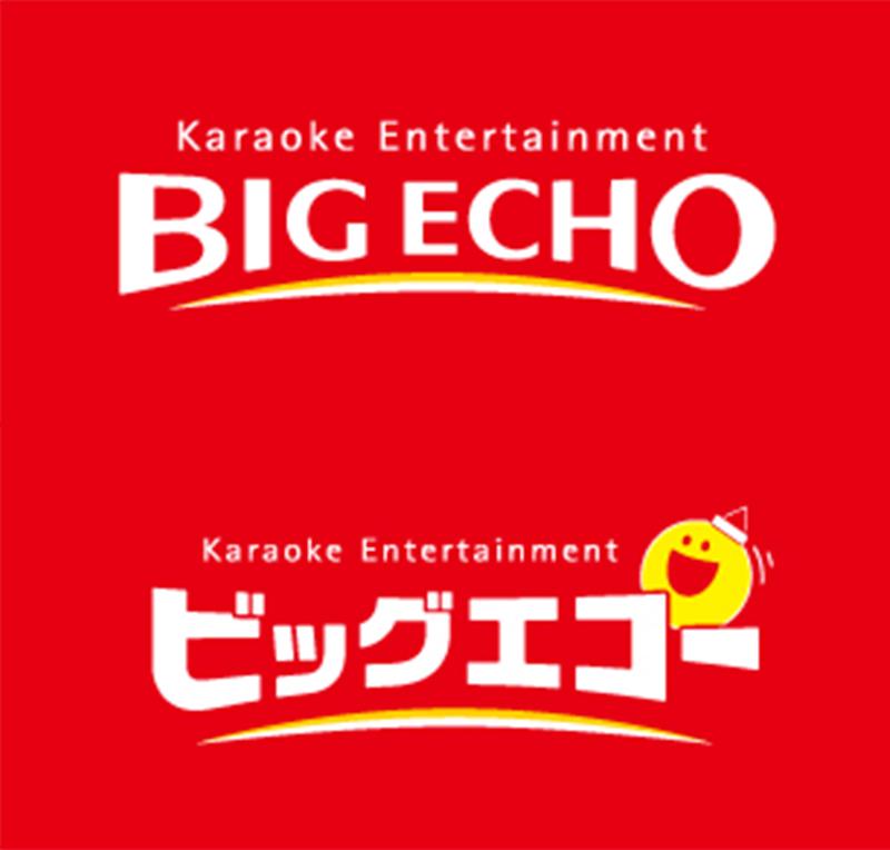 Karaoke big echo