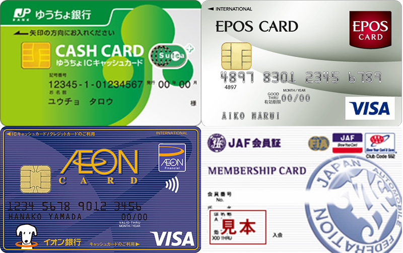 Get promotions by cards at karaoke big echo