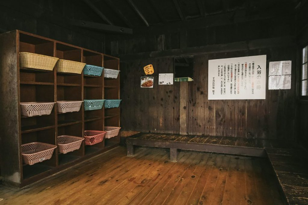 changing room for Onsen