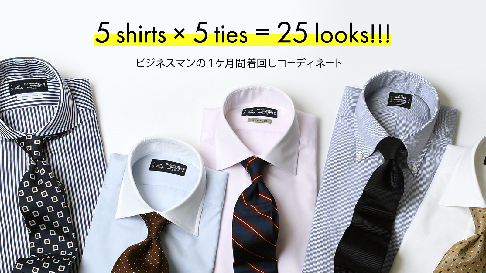 Many variation of Kamakura Shirts