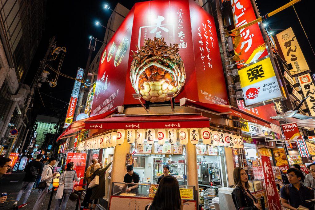 Takoyaki SONS DOHTONBORI in Osaka