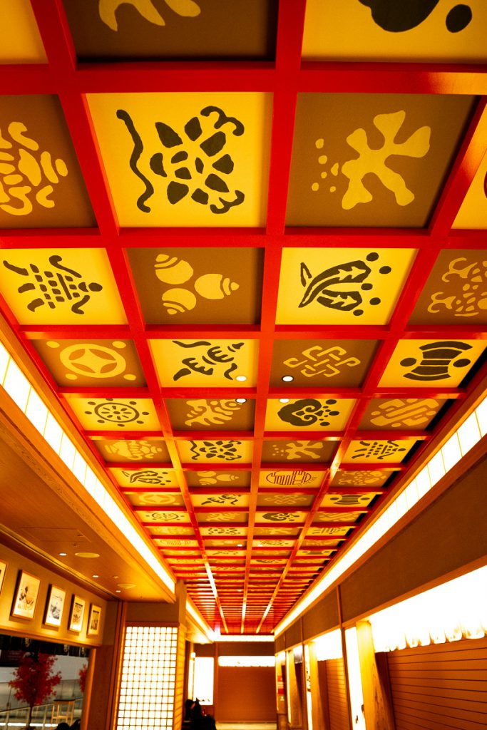 Japanese decoration at Haneda International Airport