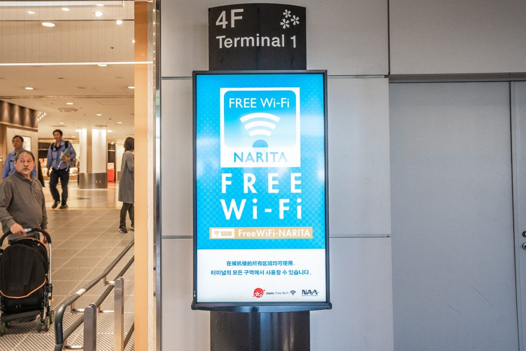 Free wifi at Narita International Airport