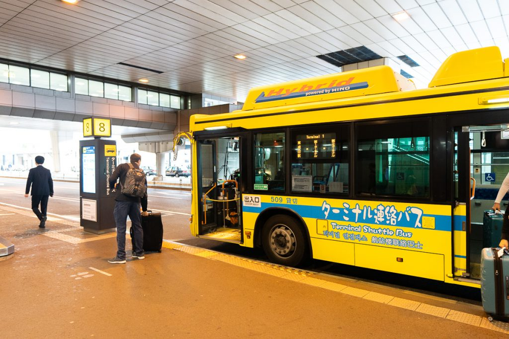 Free terminal shuttle bus at Narita International Airport