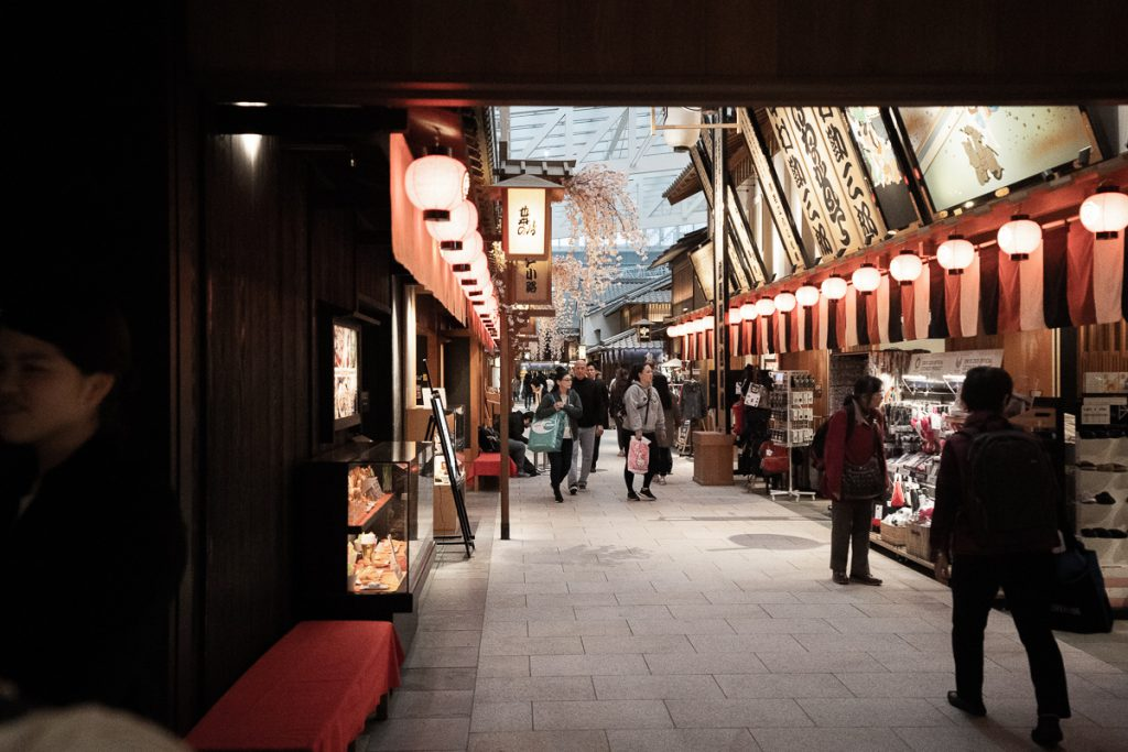 Restaurant street on the 4th floor at Haneda International Airport