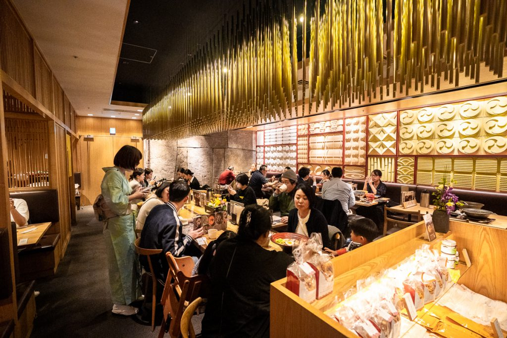 Tsuru Ton Tan Restaurant