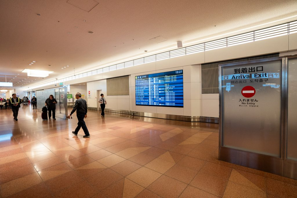 Arrival Exit at Haneda International Airport