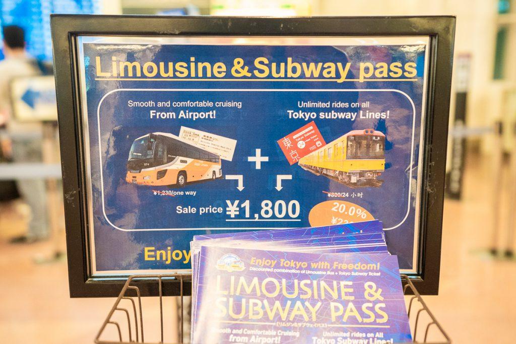 Limousine & Subway pass at Haneda International Airport