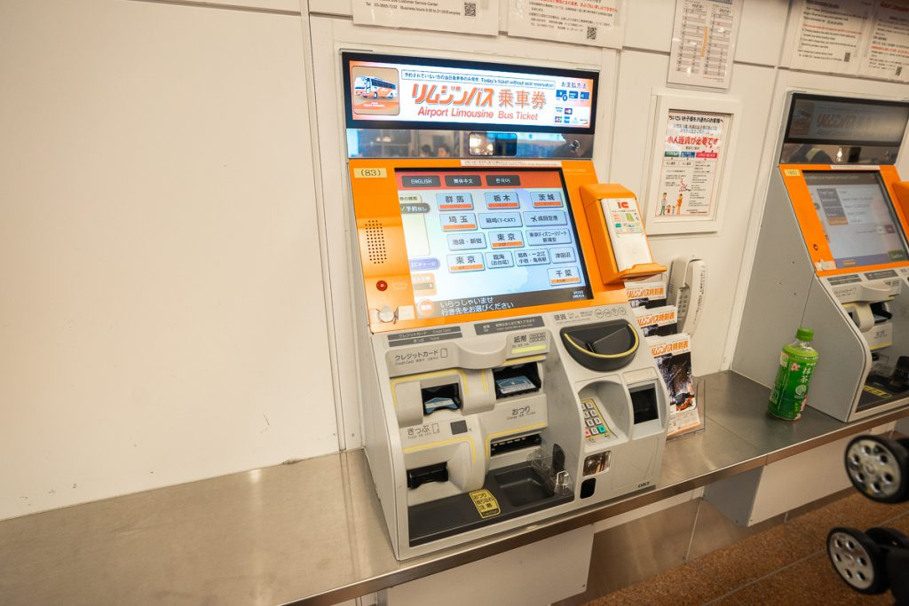 Airport Limousine Bus ticket vending machine at Haneda International Airport