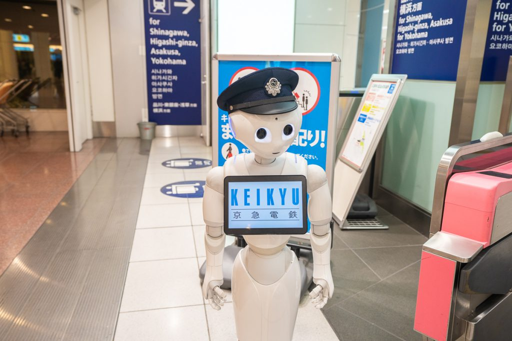 A robot Pepper is welcoming at Haneda International Airport