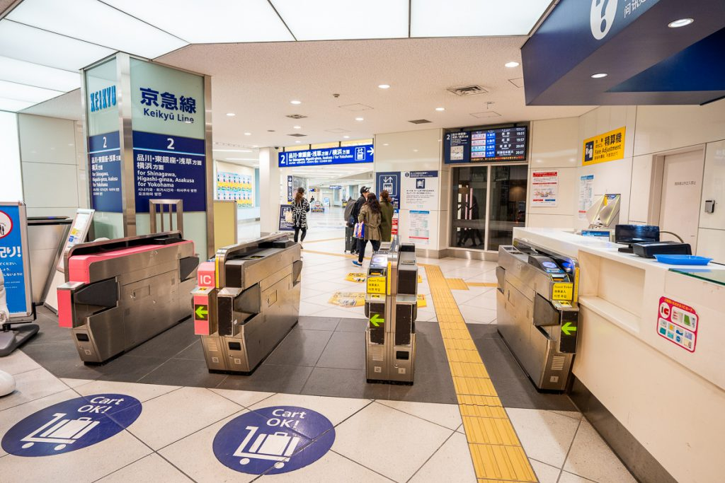 Keikyu ticket gate at Haneda International Airport